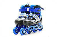 Роликовые коньки, размер 31-34 S Синие (1001), фото 1