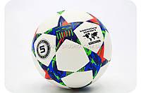Футбольный мяч EN-3246 - Вариант №5, фото 1