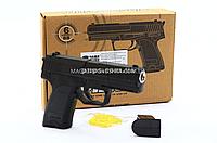 Игрушечный пистолет ZM26 с пульками . Детское оружие с металлическим корпусом с дальностью стельбы 15-20м
