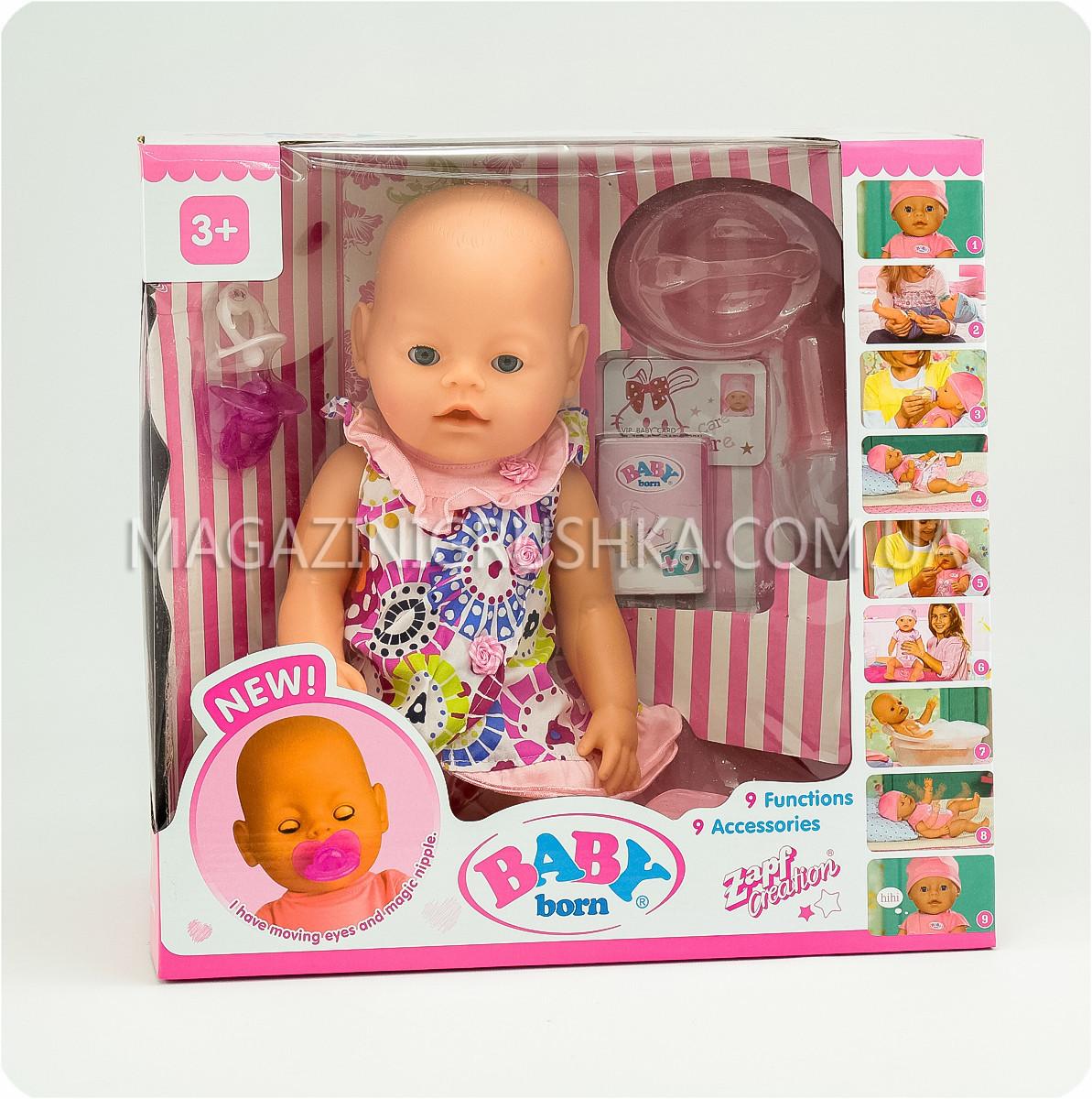 Пупс BABY BORN з аксесуарами та одягом (9 функцій) BB 8009-438