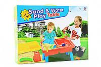 Игровой столик для песка и воды с набором аксессуаров
