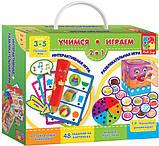Развивающая настольная игра для детей «Учимся-играем» 1600-04, фото 2