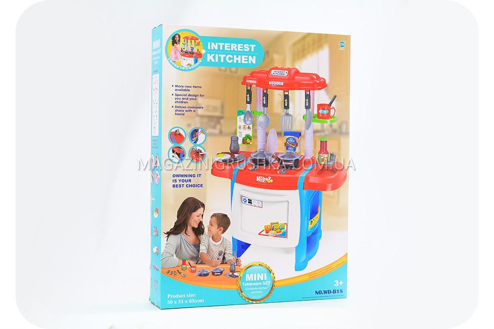 Набор детский «Кухня» (свет, звук, продукты) WD-A18