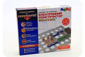 Електронний конструктор Знавець - 34 схеми REW-K062