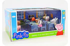Дитячий ігровий набір фігурок «Школа Свинки Пеппы» 807