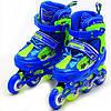 Ролики детские Best roller р.31-34, алюминиевое шасси, колёса ПУ (16003)