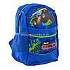 Рюкзак школьный детский 1 Вересня K-20 «M-Trucks» 556511