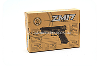 Игрушечный пистолет ZM17 с пульками . Детское оружие с металлическим корпусом с дальностью стельбы 15-20м