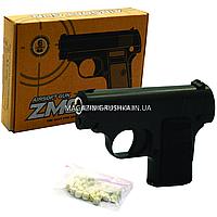 Игрушечный пистолет ZM03 с пульками . Детское оружие с дальностью стельбы 15-20м