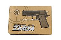 Игрушечный пистолет ZM04 с пульками . Детское оружие с дальностью стельбы 15-20м
