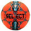 Мяч футбольный SELECT Cosmos Extra Everflex, orange