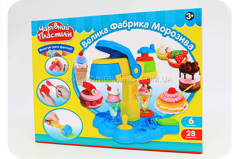 Набір пластиліну для творчості «Фабрика морозива» (6 кольорів, апарат і формочки для морозива)