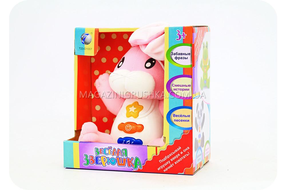 Развивающая игрушка «Веселая зверюшка. Кролик»