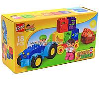 Конструктор «Duplo» (аналог) для малышей «Трактор» 1021