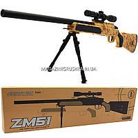 Снайперская винтовка «Airsoft Gun», светло-коричневая, 110 см, дальность стрельбы 50 м, скорость 80 м/с (ZM51)