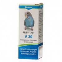 Canina Petvital V 30 кормовая добавка для птиц при простуде и ангине (драже), 10г