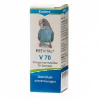 Canina Petvital V 70 кормовая добавка для птиц при диареи, нарушениях кровообращения (драже), 10г