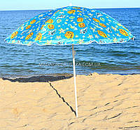 Зонт пляжный МН-0037 (диаметр - 1.8 м) - серебро, №2, фото 1