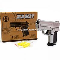 Игрушечный пистолет ZM01 с пульками . Детское оружие с металлическим корпусом с дальностью стрельбы 15-20 м