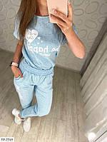 Спортивный костюм  женский летний стильный молодежный футболка и штаны be happy р-ры  42-48 арт. 7759-7769