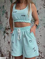 Спортивний костюм жіночий стильний оригінальний топ з шортами «Ангел 10» р-ри 42-46 арт. 8686/8689
