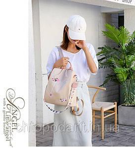Рюкзак сумка антивор с вышивкой цветочек женский городской бежевый Код 10-0115