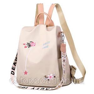 Рюкзак сумка антивор с вышивкой цветочек женский городской бежевый Код 10-0116
