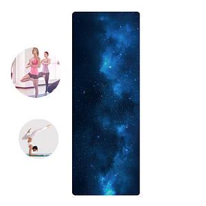 Килимок для фітнесу і йоги Meileer rubb-22 Зоряне небо 1830*680*4mm йогамат для вправ