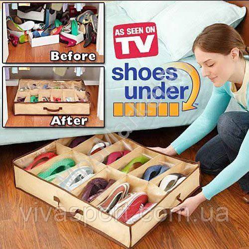 Органайзер для обуви Shoes under / Шузандер