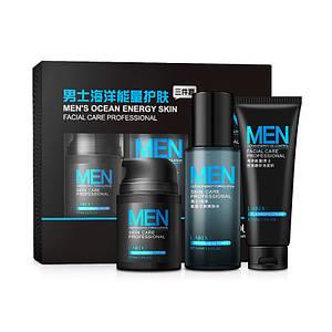 Набір чоловічої косметики для догляду Laikou Men Skin Care 3 в 1 зволоження очищення шкіри обличчя