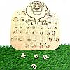 Деревянные буквы для обучения «Азбука» (русский язык) Master01