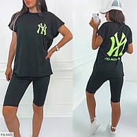 Спортивный костюм женский тонкий летний футболка с шортами-с велосипедками р-ры 42-48 арт. 1049