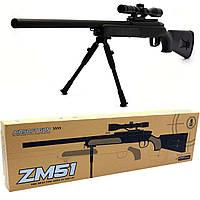 Снайперская винтовка «Airsoft Gun» Черная, 110 см, дальность стрельбы 50 м, скорость 80 м/с (ZM51)