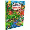 Книга для детей Ранок - «Мій великий віммельбух. Динозаври», укр. яз, стр 16, 2+ (Л901213У)