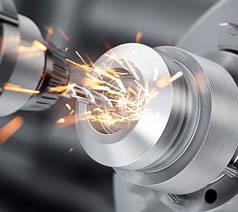 Обробка металів і сплавів.