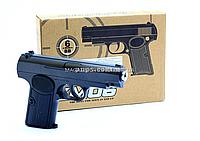 Игрушечный пистолет ZM06 с пульками . Детское оружие с дальностью стельбы 15-20м