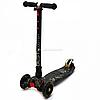 Самокат трехколесный детский MAXI Best Scooter пластмассовый, 4 колеса PU, СВЕТ d=12см (779-1318)
