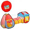 Палатка детская игровая с тоннелем 250х90х80 см (MR 0017)
