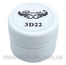 3D гель - паста для лепки и дизайна ногтей №22, 5 мл. /черная, фото 2