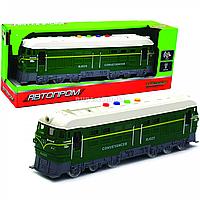 Поезд Автопром зеленый, пластик, 35 (звук, свет) 7792B, фото 1