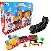 Железная дорога Smoke Train детская 73х73 см с дымком, свет, звук (QS527A)