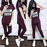 Прогулочный костюм женский спортивный летний молодежный футболка и штаны р-ры  42-46 арт. 1374/1386