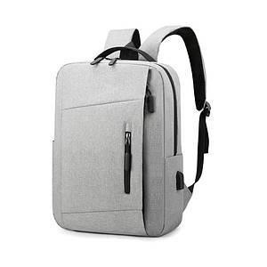 Рюкзак міський Lesko LP-1123 Light Gray тканинний повсякденна сумка для ноутбука