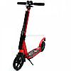 Самокат двухколесный Best Scooter красный, 2 амортизатора, колеса PU 20 см (010692)