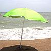 Зонт пляжный Stenson, зеленый, d=2,3 м, (MH-3313)
