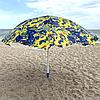 Зонт пляжный №7 Синий желтыми цветами (диаметр - 2.4 м) МН-0041