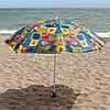 Зонт пляжный разноцветный с ракушками (диаметр - 2 м) МН-0040