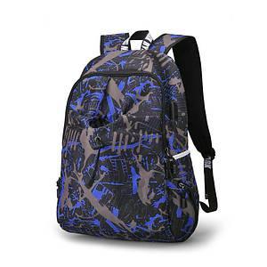 Шкільний рюкзак Mark Ryden MR-WB6008 CD Dynamic Planet спортивний USB сумка