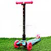 Самокат трехколесный детский MAXI Best Scooter пластмассовый, 4 колеса PU, СВЕТ d=12см (779-1331)