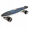 Пенні борд (скейт) з безшумними світяться колеса, ручка (темно-синій) 70822